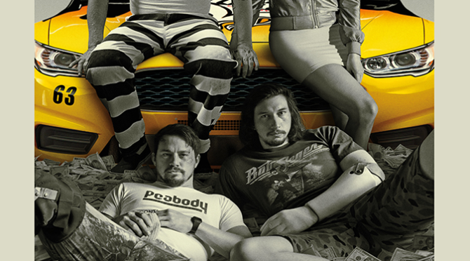 Logan Lucky (2017) Movie Review by Stephen McLaughlin