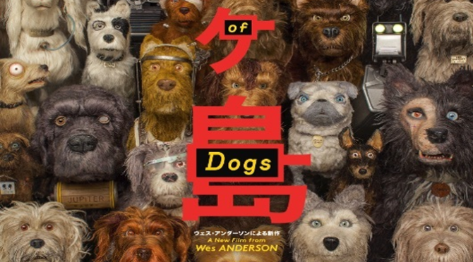 Isle of Dogs (2018) Movie Review By John Walsh