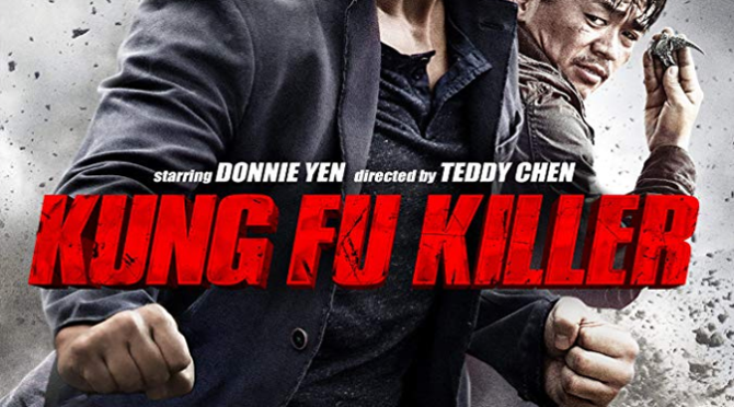 Kung Fu Killer (2014) Movie Review By Darrin Gauthier