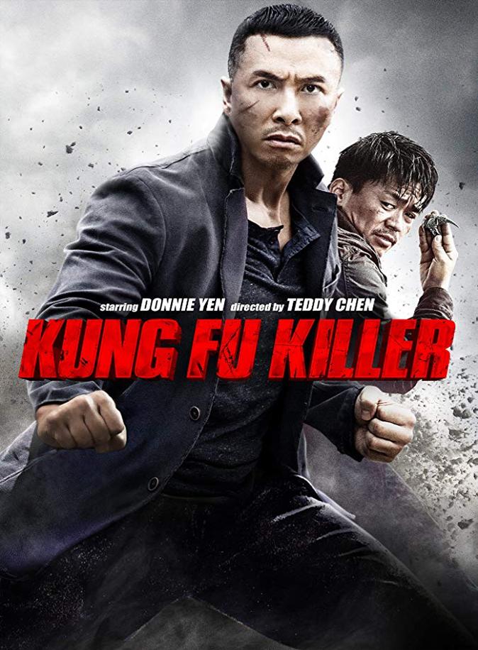 Kung Fu Killer Review