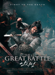 The Great Battle Review, A historical film about the siege of Ansi Fortress and the epic eighty-eight day battle that Yang Man-chun and his Goguryeo troops fought against 500,000 invading Tang dynasty men to defend it.