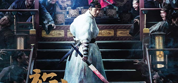 Rampant Review, Lee Chung is a Prince of Joseon, but he has been taken hostage to the Qing Dynasty.