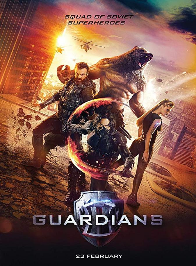 Guardians Review,