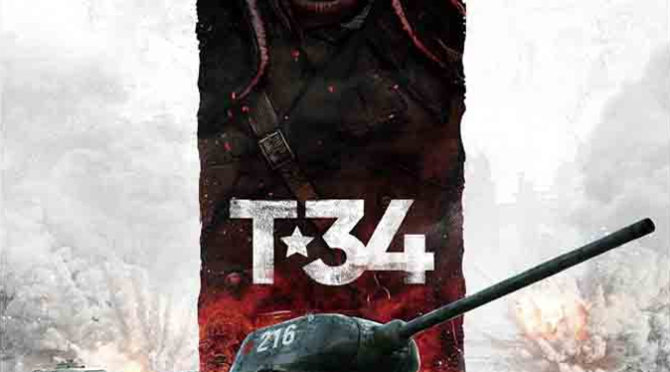 T-34 (2018) Blu Ray Movie Review By D.M. Anderson
