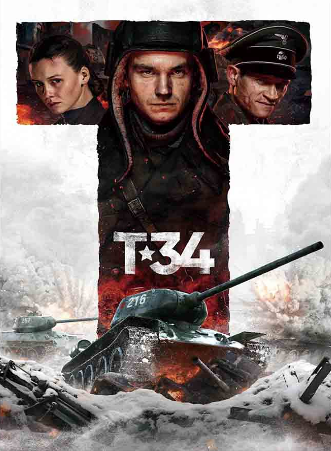 T-34 Review