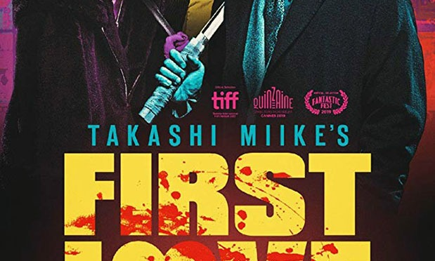 First Love (2019) Movie Review By D.M. Anderson