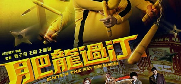 Enter The Fat Dragon Review